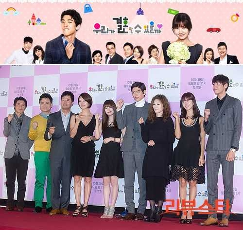 Can We Get Married 2012 Drama Review