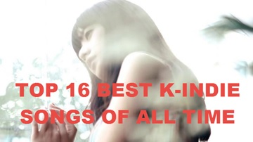 Best K-Indie Songs