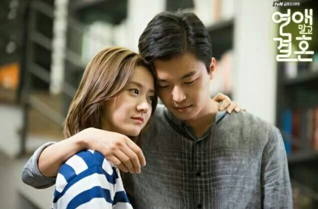 marriage dating kdrama /r/kdrama wiki join the irc drama ratings about news and discussions about your favorite korean drama series, films, actors, actresses, reviews, soundtracks, award shows and more rules & policies full subreddit rules can be found here policies on recommendations, on-air discussions, osts, encouraged topics, and discouraged.