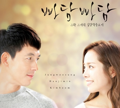 dating agency korean Based on the hit film 'cyrano dating agency', a matchmaker employs a theater troupe to stage scenarios that help hapless men win the women of their dreams.