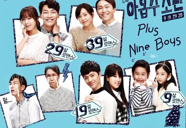 Plus Nine Boys TvN 2014