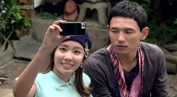 The Accidental Couple Korean Drama