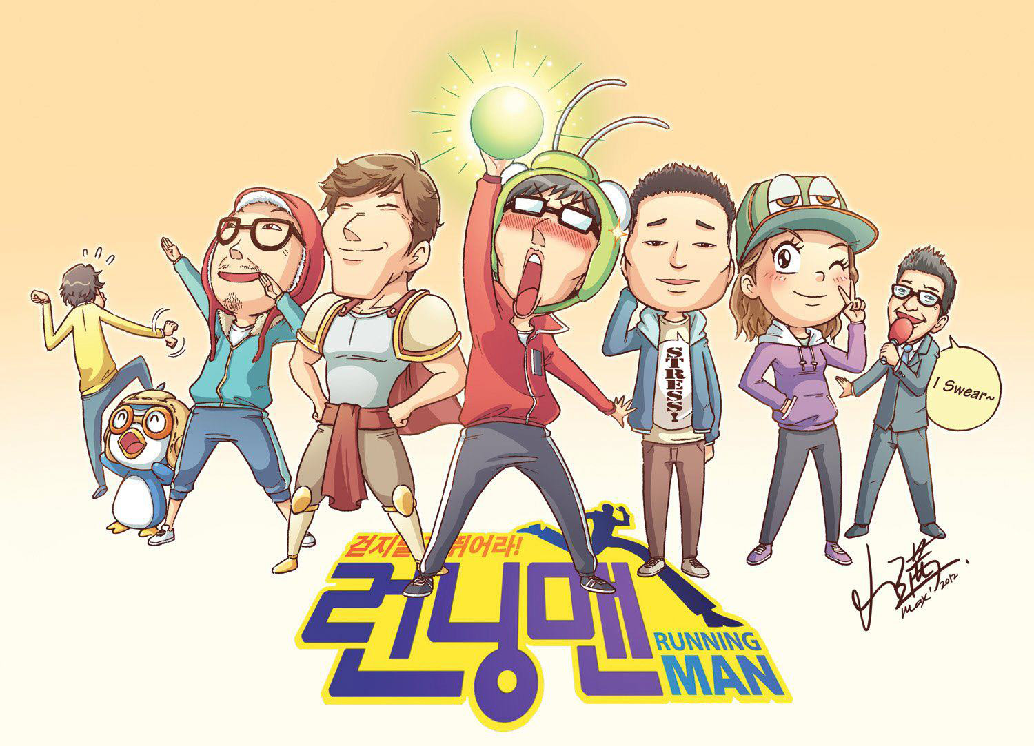 best running man episodes