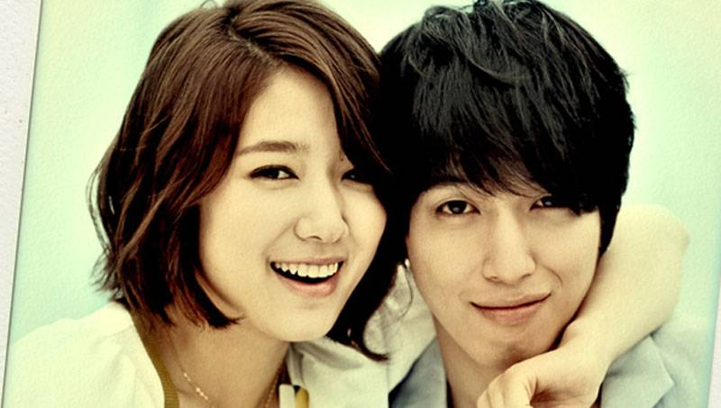 cnblues yonghwa and park shin hye are dating