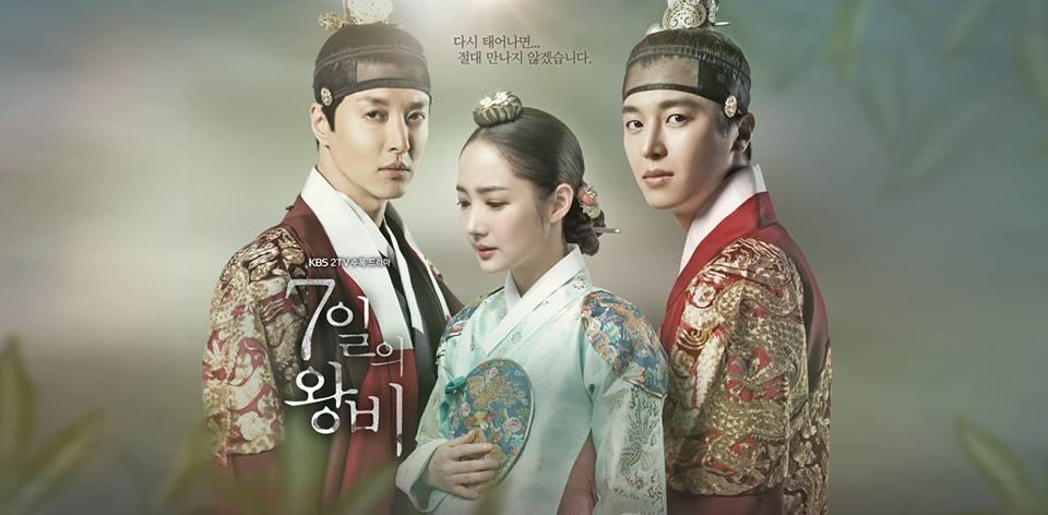 Download three days korean drama subtitle indonesia || Dxr file download
