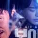 "[Drama Review] First Impression on ""Voice"""