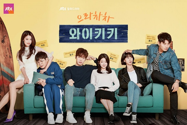 Best Korean Comedy Dramas of All Time