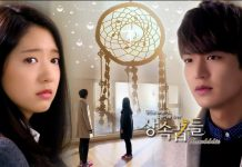 best romantic Korean drama